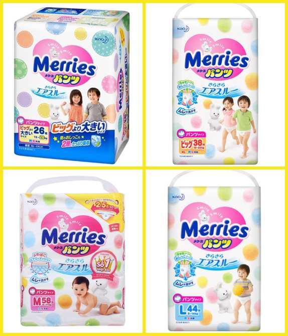 Bỉm quần Merries Size L44 - Bé yêu khô thoáng, thoải mái sáng tạo
