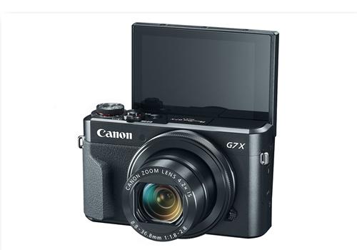 Máy ảnh Canon Powershot G7 Mark II